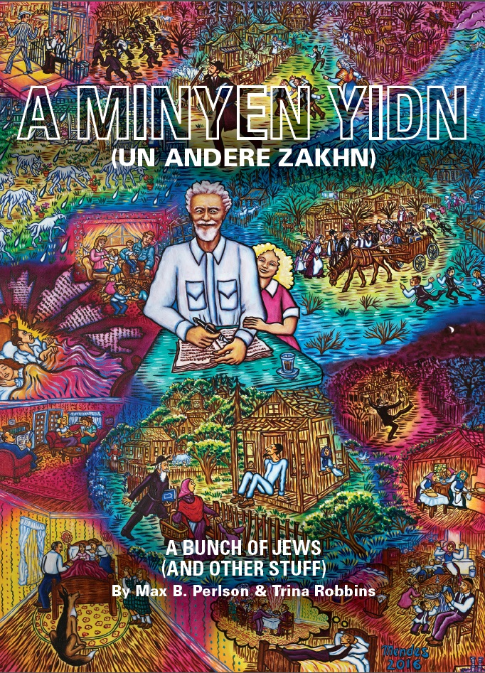 'A Bunch of Jews (A Minyan Yidn)' is available now from Bedside Press