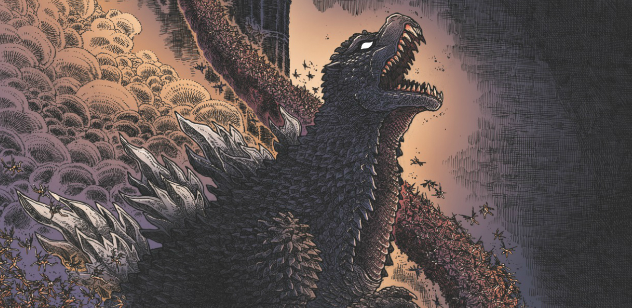 Behold The Towering, Magnificent Horror Of 'GODZILLA IN HELL' — HEY, KIDS! COMICS!