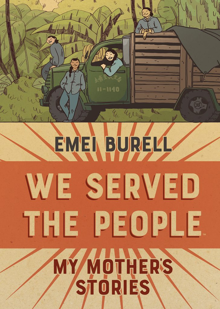 Required Reading: 'We Served the People'